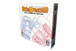 Настольная обучающая игра Битва Големов (2 издание) + ПОДАРОК игра Рыцари против Пароботов