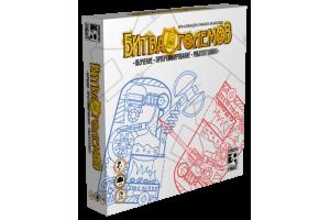 Настольная обучающая игра Битва Големов (2 издание)