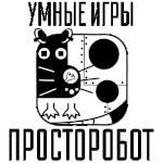 Интернет магазин ПРОСТОРОБОТ